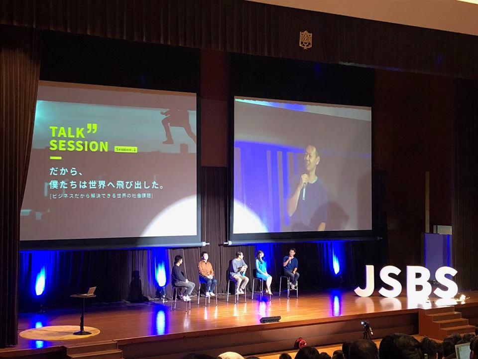 3/17 自然電力代表の磯野謙がJAPANソーシャルビジネスサミットに登壇しました