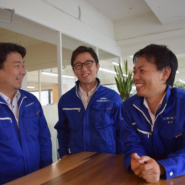 朝日新聞 全国版  ストーリーシリーズ「てんでんこ」にて、自然電力の創業者3名のインタビューが掲載されました