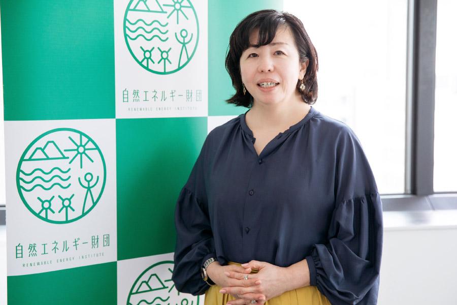 日本が抱える課題