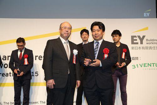 新日本有限責任監査法人主催 Job Creation 2015 上位24位に入賞