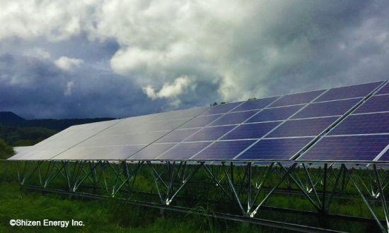 北海道七飯町「大沼太陽光発電所」完工のお知らせ
