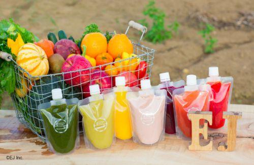 農業との関わりを強化するため コールドプレスジュース&スープの加工・販売・サービスを行う ベンチャー企業「株式会社 イージェイ」へ出資