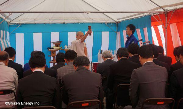 熊本県球磨郡錦町でメガソーラー発電所完工 竣工式実施のお知らせ