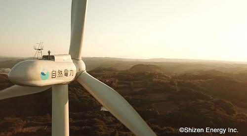 自然電力初となる風力発電所開発案件 佐賀県唐津市「唐津市湊風力発電所」完工のお知らせ