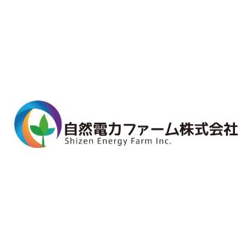 Shizen Energy Farm Inc.