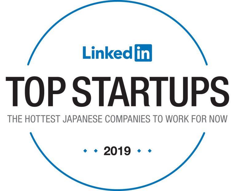 LinkedIn社が主催する「データが語る注目のスタートアップ10社」にランクインしました