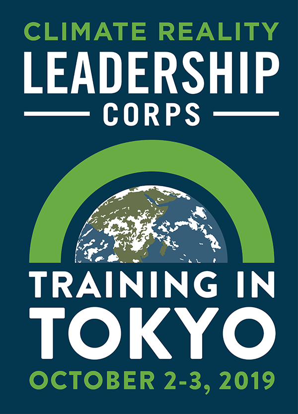 10/2-3 クライメート・リアリティ・リーダーシップ・コミュニティ東京トレーニングに自然電力代表の磯野がスピーカーとして登壇します