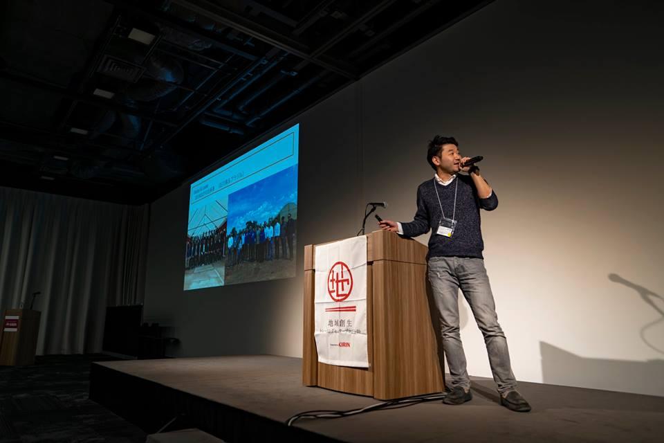 3/9 juwi自然電力オペレーション代表の佐々木周がキリン・地域創生トレーニングセンタープロジェクトに登壇しました