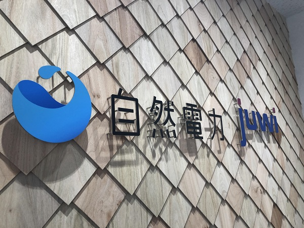 福岡オフィス分室 開設のお知らせ