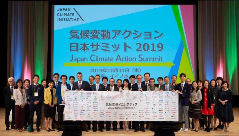10/31 自然電力グループコーポレート部の磯野久美子が気候変動アクション日本サミット2019 (JCAS2019)に登壇します