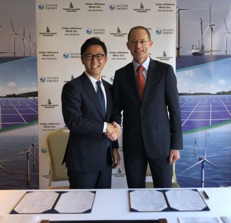 Shizen Energy and Northland Power to Establish Joint Venture for Offshore Wind Projects in Japan