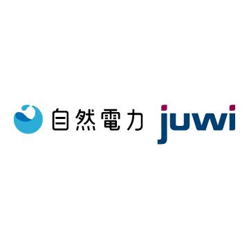 juwi自然電力、過去最大規模の100MWp<br/>プロジェクト 福島県「あづま小富士第1発電所」を着工