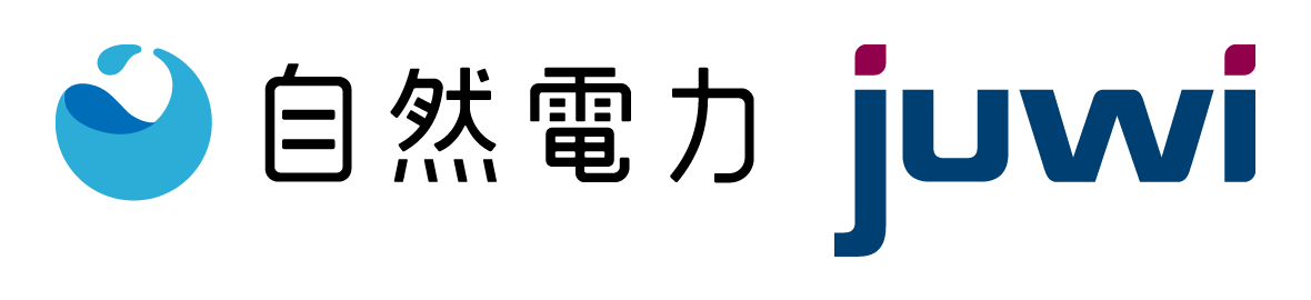 juwi自然電力株式会社