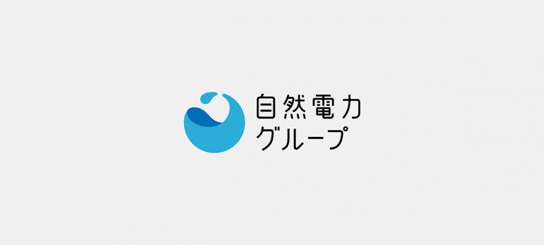 The Japan Times Satoyama & ESGアワード2020にて優秀賞を受賞しました