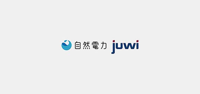 juwi自然電力株式会社設立プレスリリース