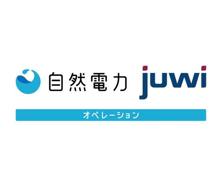 Open a new office of juwi Shizen Energy Operation in Sendai, Miyagi Prefecture