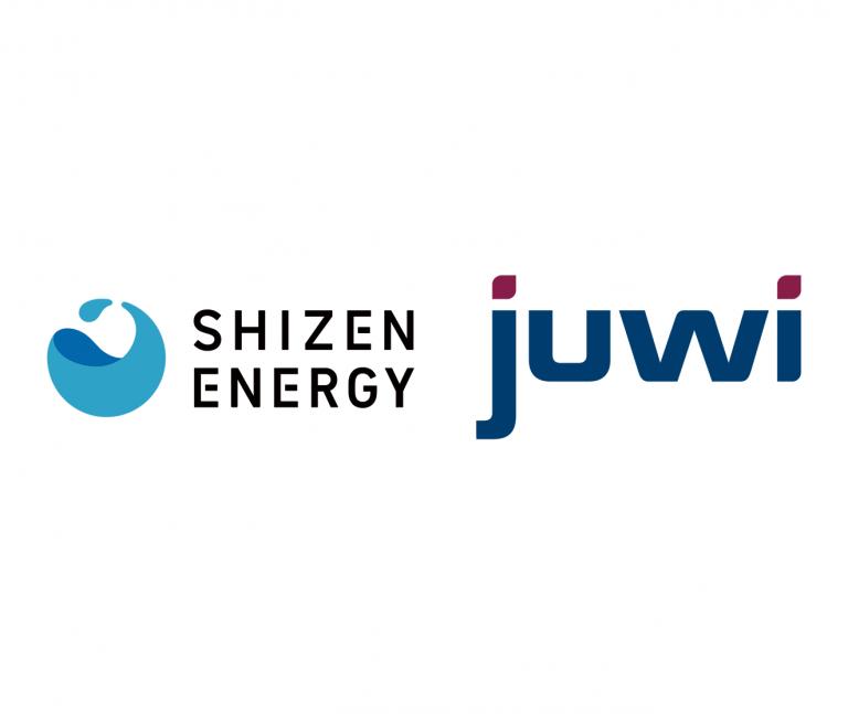 "juwi Shizen Energy Starts Construction of 100MWp EPC Project ""Azuma Kofuji 1 Solar Power Plant"" in Fukushima Prefecture"