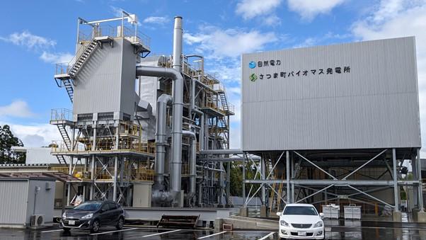 自然電力グループ初のバイオマス発電所が鹿児島県にて完工 地域内の未利用材を活用した地域循環型の発電所を目指す